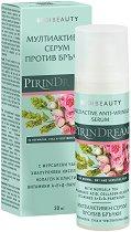 """Bodi Beauty Pirin Dream Multiactive Anti Wrinkle Serum - Мултиактивен серум за лице против бръчки от серията """"Pirin Dream"""" - крем"""