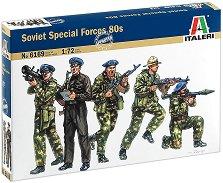 Съветски специални сили от 80-те години - Комплект фигури - макет