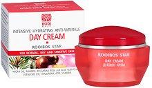 "Bodi Beauty Rooibos Star Intensive Hydrating Anti-Wrinkle Day Cream - Интензивен хидратиращ дневен крем против бръчки от серията ""Rooibos Star"" - серум"