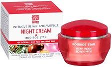 "Bodi Beauty Rooibos Star Intensive Repair Anti-Wrinkle Night Cream - Интензивен регенериращ нощен крем против бръчки от серията ""Rooibos Star"" - серум"