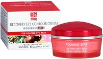 "Bodi Beauty Rooibos Star Recovery Eye Contour Cream - Регенериращ околоочен крем от серията ""Rooibos Star"" -"