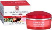 Bodi Beauty Rooibos Star Recovery Eye Contour Cream - продукт