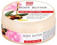 """Bodi Beauty Rooibos Star Body Butter - Масло за тяло за всеки тип кожа от серията """"Rooibos Star"""" - продукт"""