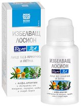 """Bodi Beauty Bille-BA Skin Whitening Lotion - Избелващ лосион за лице от серията """"Bille-BA"""" - продукт"""