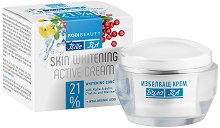 Bodi Beauty Bille-BA Skin Whitening Active Cream - крем