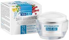 """Bodi Beauty Bille-BA Skin Whitening Active Cream - Избелващ дневен крем за лице от серията """"Bille-BA"""" - крем"""