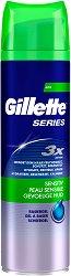 """Gillette Series Sensitive Skin Shaving Gel - Гел за бръснене за чувствителна кожа с алое вера от серията """"Series"""" -"""