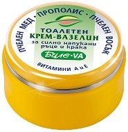 Тоалетен крем-вазелин за силно напукани ръце и крака - мляко за тяло