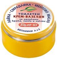 Тоалетен крем-вазелин при напукани крака, пети и лакти - продукт