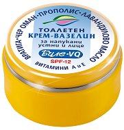 Тоалетен крем-вазелин за напукани устни и лице - SPF 12 - крем