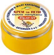 Крем за силно напукани пети - С масла от розмарин и жълт кантарион - олио