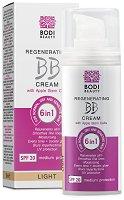 Bodi Beauty Regenerating BB cream - Регенериращ BB крем 6 в 1 за нормална, суха и чувствителна кожа - серум
