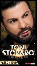 Toni Storaro - Живея само за тебе - 3 CD + DVD -