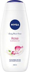 Nivea Care & Roses Shower - Душ крем с бадемово мляко и аромат на бяла роза - шампоан
