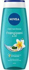 Nivea Hawaii Flower & Oil Shower Gel - ролон