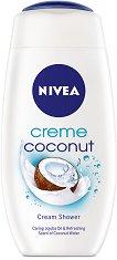 Nivea Creme Coconut Cream Shower - Душ крем с масло от жожоба и аромат на кокос - мляко за тяло