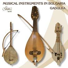 Музикалните инструменти в България - Гъдулка - албум
