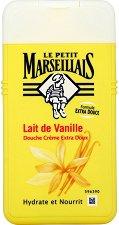 Le Petit Marseillais - Lait de Vanille - Душ крем с мляко от ванилия - гел