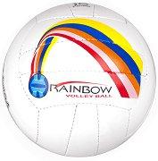 Волейболна топка - Super Beach -