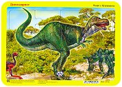 Любими пъзели: Динозаврите - пъзел