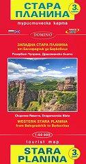 Туристическа карта на Стара планина - част 3 - M 1:50 000 -