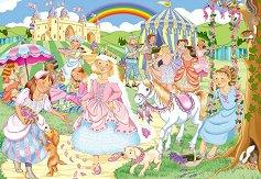 Партито на принцесата - пъзел