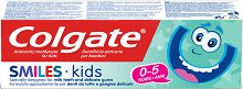 Colgate Smiles Kids Toothpaste - Паста за зъби за бебета и деца от 0 до 5 години -
