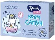 """Бебешки крем сапун с екстракти от лайка и смрадлика - От серията """"Здраве Бебе"""" -"""