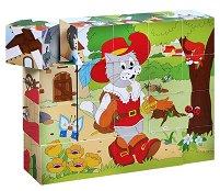Дървени кубчета - Приказки - количка