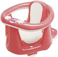 Анатомична седалка за къпане - Flipper Evolution - Цвят корал - продукт