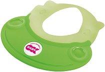 Бебешка козирка за баня - Hippo - Цвят зелен -