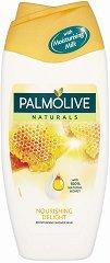"""Palmolive Naturals Nourishing Delight Moisturising Shower Milk - Хидратиращо душ мляко с мед от серията """"Naturals"""" - маска"""