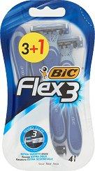 BIC Flex 3 Comfort - Самобръсначка с 3 остриета - опаковка от 3 броя + 1 брой подарък - крем