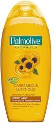 """Шампоан за ежедневна употреба - Caressing & Luminous - От серията """"Palmolive Naturals"""" -"""