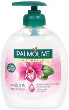 """Palmolive Naturals Milk & Orchid Liquid Handwash - Течен сапун с аромат на орхидея от серията """"Naturals"""" - продукт"""