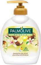 """Palmolive Naturals Macadamia & Vanilla Liquid Handwash - Течен сапун с макадамия и ванилия от серията """"Naturals"""" - четка"""