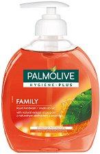Palmolive Hygiene Plus Family Liquid Handwash - Антибактериален течен сапун с прополис - сапун