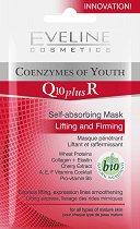 """Изглаждаща маска за лице с лифтинг ефект - От серията """"Eveline Q10 plus R"""" -"""