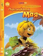 Новите приключения на пчеличката Мая - Диск 3 -