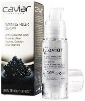 """Серум за лице с хайвер - От серията """"Diet Esthetic Essence Caviar"""" -"""