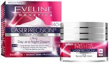 """Стягащ дневен и нощен крем против бръчки - 40+ - От серията """"Eveline Laser Precision"""" - продукт"""