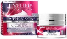 """Стягащ дневен и нощен крем против бръчки - 50+ - От серията """"Eveline Laser Precision"""" - серум"""
