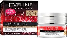 """Eveline Laser Precision 60+ Super Lifting - SPF 8 - Стягащ дневен и нощен крем против бръчки от серията """"Laser Precision"""" - серум"""