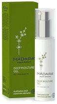 Madara Deep Moisture Gel - Дълбоко хидратиращ гел за мазна и смесена кожа -