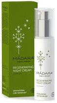 Madara Regenerating Night Cream - Регенериращ нощен крем за всички типове кожа -