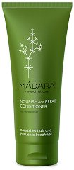 Madara Nourish & Repair Conditioner - Балсам за суха и увредена коса -