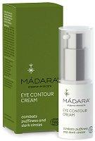 Madara Eye Contour Cream - Крем за околоочен контур против подпухналост и тъмни кръгове -