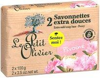 Le Petit Olivier Extra Mild Soap Bars Peony - Омекотяващи сапуни с аромат на божур - опаковка от 2 броя x 100 g - продукт