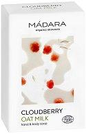 Madara Hand & Body Soap - Сапун за ръце и тяло с екстракт от дива къпина и мляко от овес -