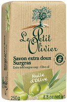 Le Petit Olivier Extra Mild Surgras Olive Oil Soap - Омекотяващ сапун с масло от маслина - лосион